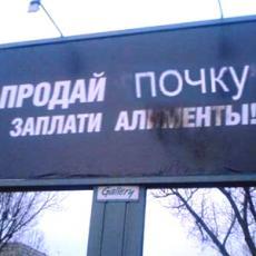 Новые законы о разводе поставят мужчину в сложное положение)